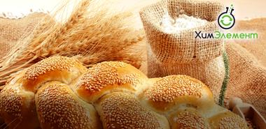 Сырье для хлебозаводов и пекарен